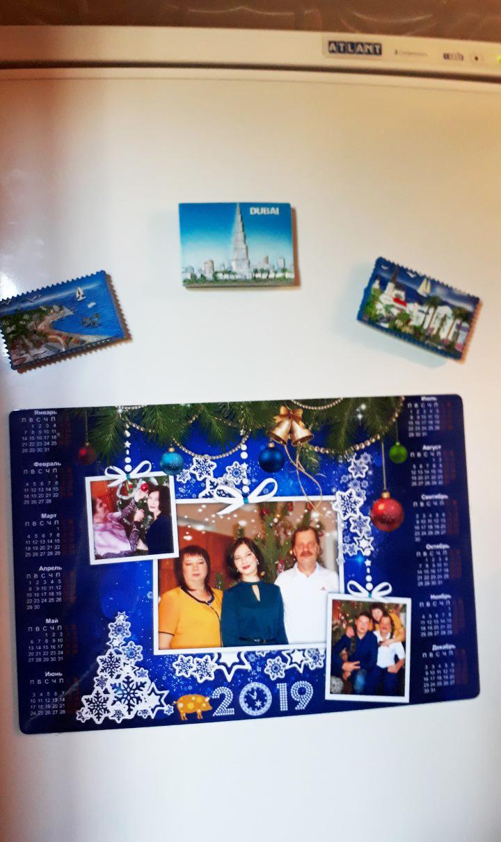 Календарь магнит с фото